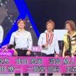 '07少クラ・薮北ペ…