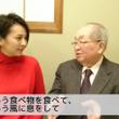 日本発の未来育児法……