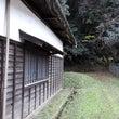 米子城の紹介3 小原…