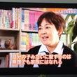 """""""☆テレビ放送のお知…"""