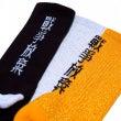 GanaG Sock…