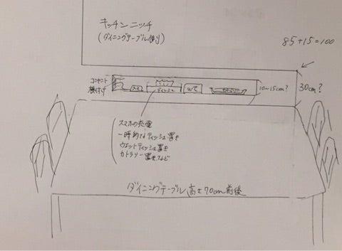 {D285A314-3167-40A9-A13C-0FE9760FF9EA}
