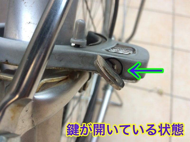 自転車の鍵を