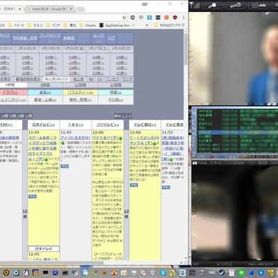 #MyGica の #S270 +ICカードリーダーで #TVtest を動かしの記事に添付されている画像