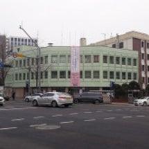 ソウルの日本大使館で…