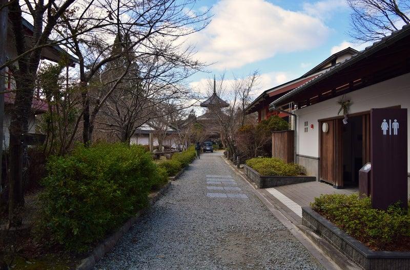 ぷち旅日記奈良県吉野 ⑥ 金峯山寺 その2