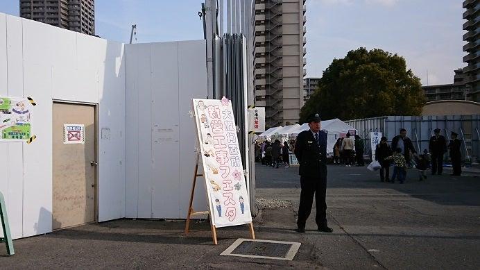 大阪拘置所に入所しました。 | ...