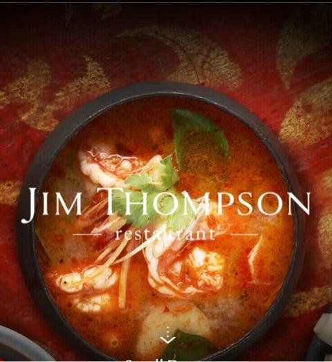 ジムトンプソン【Jim Thompson Singapore!♡】 | Asuka Style