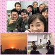 東京での再会