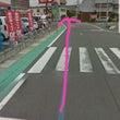 田子重中原店、インタ…