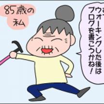 【書評】健康という病