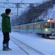 札幌の空    寒い…