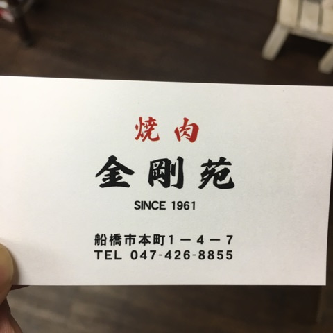 {C8943853-B518-4791-BE9E-3DF38A752E93}
