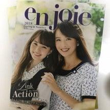 enjoie 201…