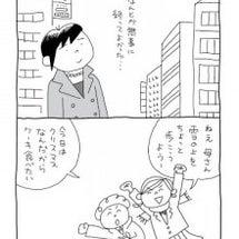 お別れへの旅−10 …