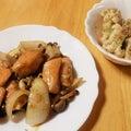 鮭のバター醤油と大坂なおみちゃんの可愛さがたまんない