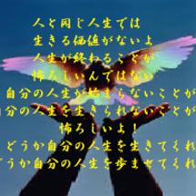 奇門遁甲術の土日の吉…