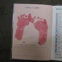 生後3か月 、4か月…