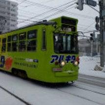札幌市の市電を貸し切…