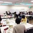 NHK文化センター京…