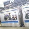 品川駅まで帰ってきま…