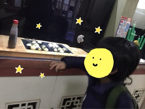 o0480036014116683373 - *1月20日(土) *toiro新吉田