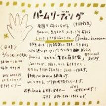 《満員御礼》【2/1…