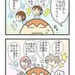月刊コールセンタージ…