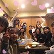 新年会レポ & 2/…