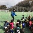 富士通健保サッカー教…