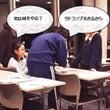 【みんなの寺子屋・学…