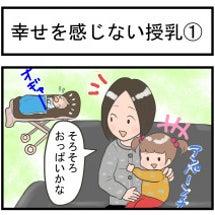 vol.316「幸せ…