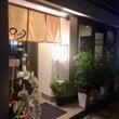 「プリモ 横浜馬車道…