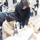 2/11(日)新百合ヶ丘でワークショップ開催☆人気の手形足形プレート、スクエアプレートが作れますの記事より