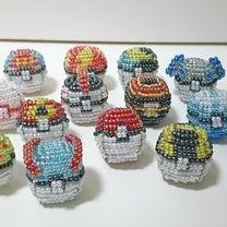ポケモンビーズアート モンスターボールストラップの作り方の記事に添付されている画像