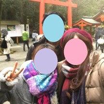 多幸な箱根旅行1。
