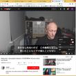 Youtube 動画…