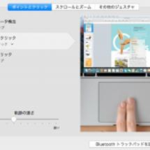 Macで右クリックを…