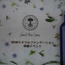 2月21日発売☆ミネ…