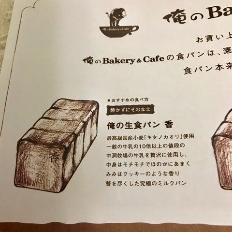 {BCBAC34B-5890-489F-B6A3-E95EF8CD5AE7}