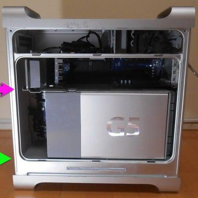 Power Mac G5 カスタマイズ⑦ エアーフローカバーの記事に添付されている画像