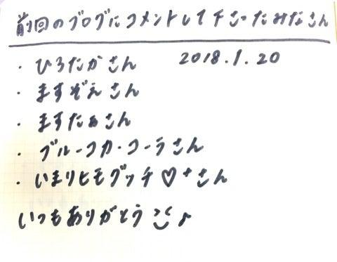 {427611FE-3707-4EF7-81F1-27C4AC48319F}