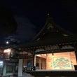 北澤八幡様の神楽殿