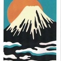 2/14の神託 富士山の記事に添付されている画像