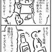 「お酒デビュー」デザイン