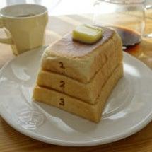 とび箱パンのトースト…