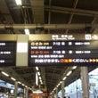 本日東京出張のためお…
