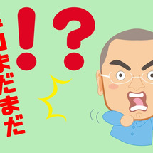 【LINEスタンプ作…