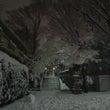 【大雪の翌日に注意】…