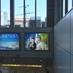 新橋駅は要チェック!